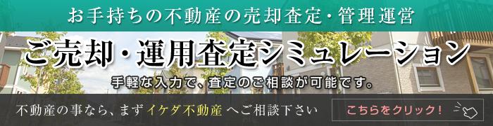 01_banner
