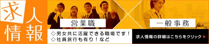 PC-株式会社イケダ不動産2_119