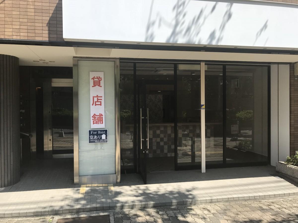 神戸市中央区多聞通路面店舗 神戸多聞ビル