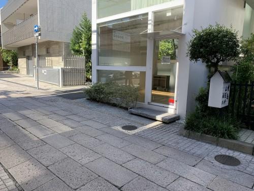 ■L'ESPOIR BLAN ~岡本駅徒歩4分~
