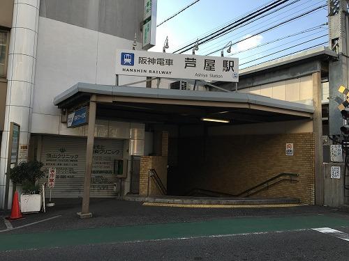 SEIRYUMAIZON ASHIYA 401号