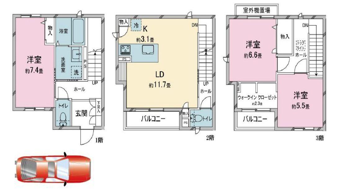 LACHIC Nishiyama North A棟
